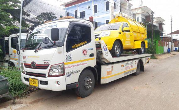 รถยกรถสไลด์ขอนแก่น บริการรถยก รถลาก รถสไลด์ ขอนแก่น (24)